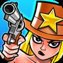 西部怪獵女槍