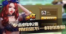 电玩下载app领取38元彩金