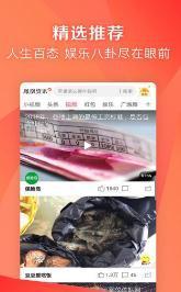 凤凰资讯安卓版
