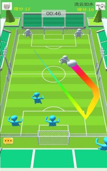 全民足球射擊大作戰
