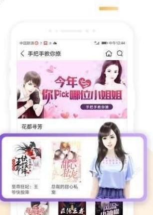 易博小说网官方版
