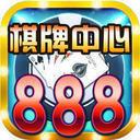 888游戏厅