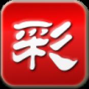 盛典彩票app