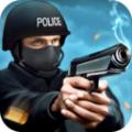 警察槍戰手游