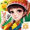 西元昆明棋牌游戏