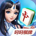 叼叼川南棋牌游戏