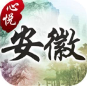 心悦安徽麻将app