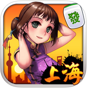 上海麻将清混碰app