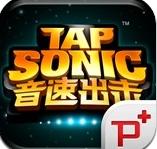 Tap Sonic