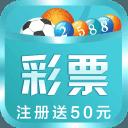 深圳彩票app