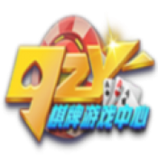 92y棋牌游戏