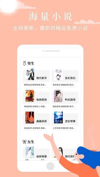 ops8小说安卓版