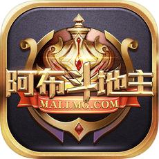 阿布斗地主app