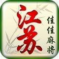 佳佳江蘇棋牌app