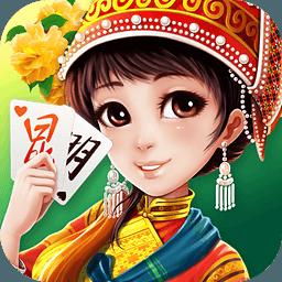 西元昆明棋牌捞腌菜app