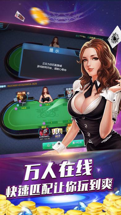萬馬棋牌app