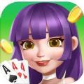 酷貓棋牌游戲平臺