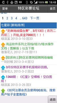 吾的世界中文网
