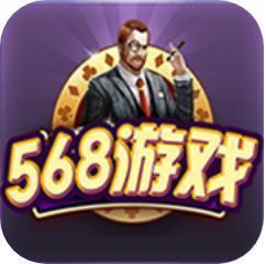 568游戏
