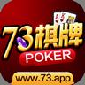 73棋牌app