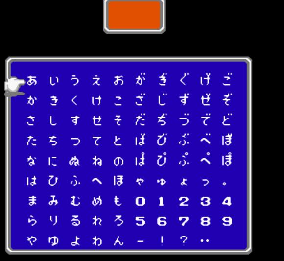 最终幻想FC版