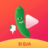 丝瓜Sigua