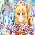 芙兰朵露的梦