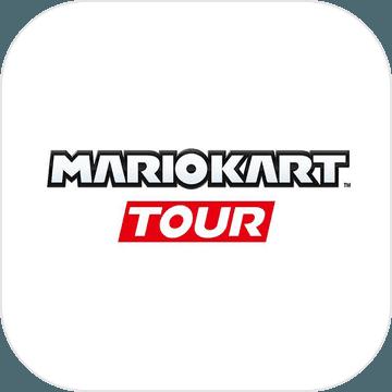 马力欧赛车巡回赛