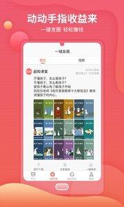 起知app