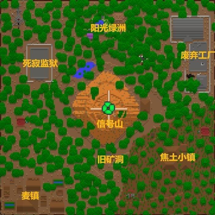 我的世界魔化战争吃鸡地图