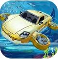 模拟水上四驱竞赛