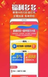 领军团队 app下载_领军团队(彩票计划)官方版下载