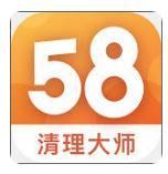58清理大师