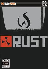 腐蚀rustv