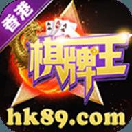 棋牌王游戏下载-棋牌王娱乐下载-棋牌王app下载-ROM之家