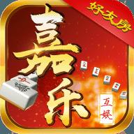 嘉乐互娱app