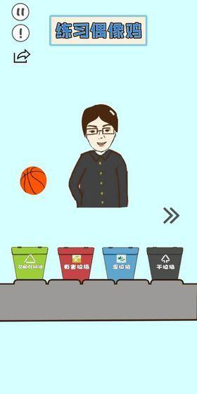 垃圾在哪儿