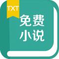 TXT免費小說書城