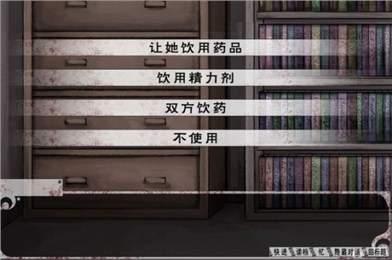 与奴隶的生活魔改中文版