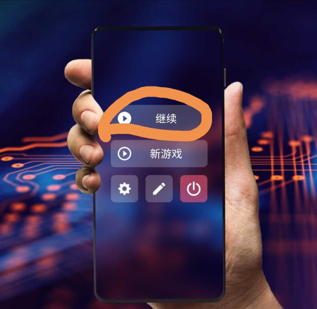 手机大亨2中文破解版
