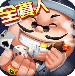 申城棋牌游戏