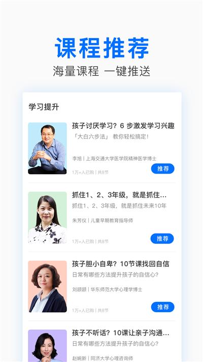 中華家教老師