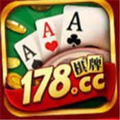 178棋牌