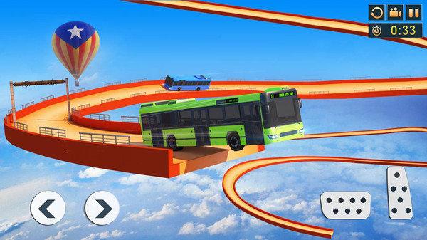 不可能的公车驾驶模拟