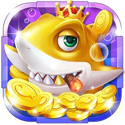 捕鱼欢乐岛10期app