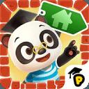 熊猫博士小游戏最新版