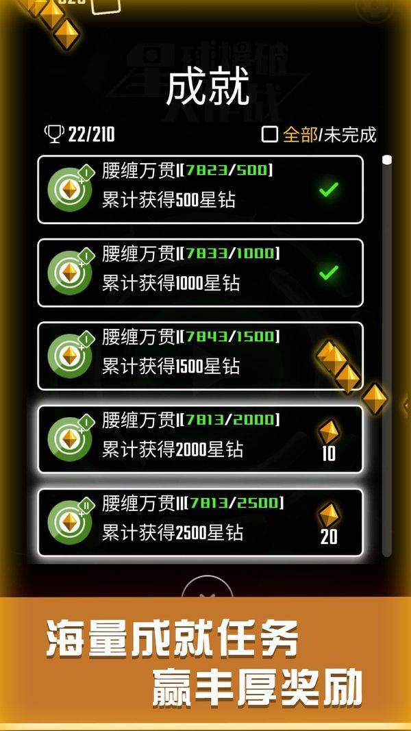 7K8K游戲