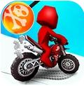 趣味單車競賽3D