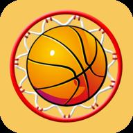 极速篮球小游戏安卓版