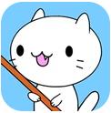 貓貓木筏生存